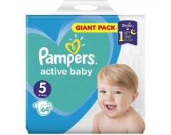 PAMPERS NEW GIANT PACK 2, 3, 4, 4+, 5